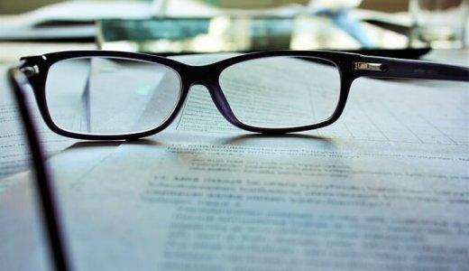 JINSの通販は、メガネの購入は店舗派の人もお得だから見とくべき