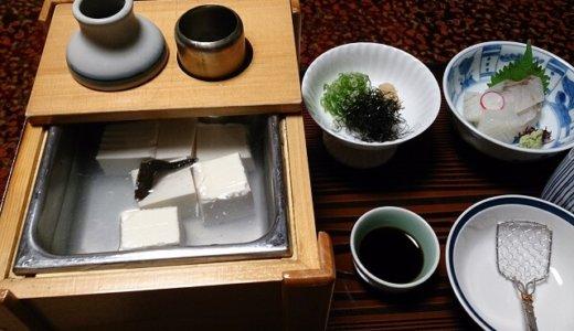 京都・南禅寺の菊水が素敵すぎ!湯豆腐とミニ懐石どちらもおすすめ
