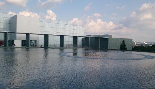 豊田市美術館は想像通り美しく、長い間待ったかいがあった