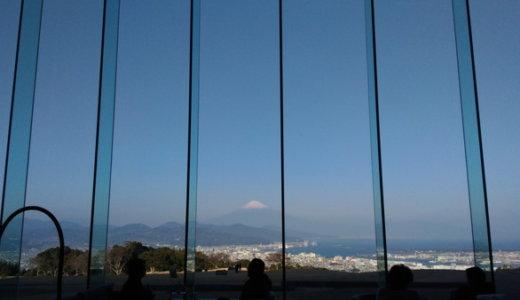 日本平ホテルでアフタヌーンティーはおすすめ!テラスラウンジが絶景すぎる