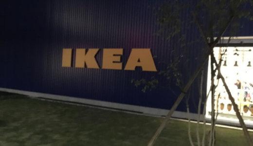 IKEA長久手(愛知)に行った感想!オープン初日でも楽しかった