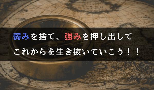 副業・パラレルキャリア